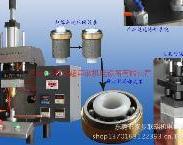 供应镜头热铆机 镜头热铆机价格 镜头热铆机生产厂家 上海镜头热铆机