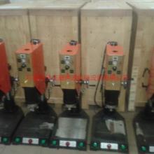 供应用于电子的二手塑焊机 二手超音波 二手超声波图片