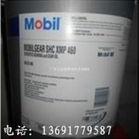 供应包邮美孚合成齿轮油SHCXMP460
