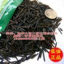 上海批发加拿大野米图片