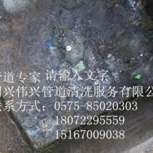 供应上虞化粪池清理公司上虞清理化粪池环卫抽粪85020303批发