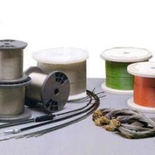 304钢丝绳 最小直径0.3mm报价,特价供应商批发