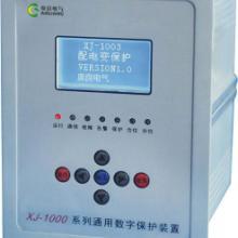 供应变压器保护装置价格变压器保护装置厂家浙江温州变压器保护装置批发