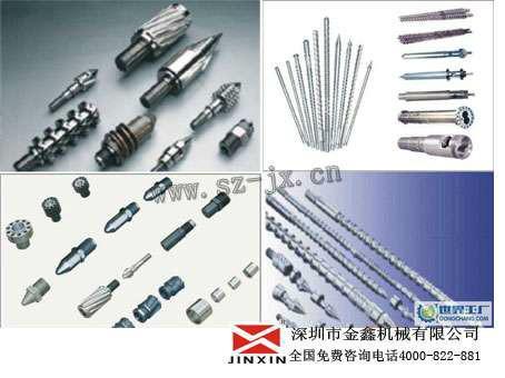 供应东莞立式注塑机螺杆价格/pvc挤出机螺杆料筒/金鑫追求完美