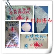供应用于涂料印染的广州明矾销售公司热销