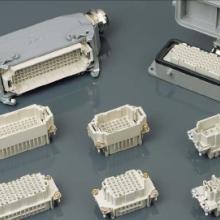 厦门唯恩重载矩形连接器 电源连接器 控制柜连接器批发