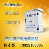 供应内蒙古平安城市室外设备箱供货商/电源盒 CCTV监控系统装配箱 监控装备箱