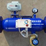 供应全程水处理器 综合水处理器 全程综合水处理器