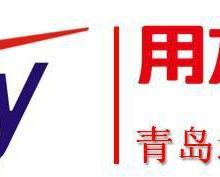 供应青岛软件用友OA协同办公系统图片