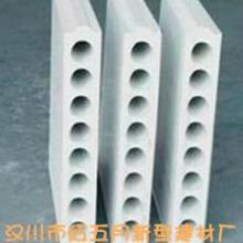 供应空心石膏砌块轻质隔墙