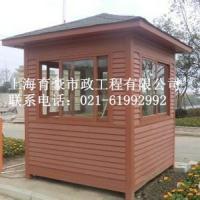 供应红色木质岗亭,木质岗亭厂家直销,优质岗亭供应商