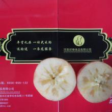 供应新疆阿克苏冰糖心苹果礼箱批发订购图片