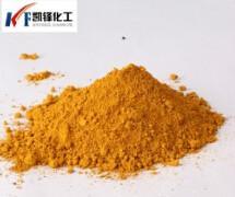 供应丹瑰牌氧化铁黄314国标一品环保型颜料厂家出售质优价廉