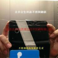 北京镜面板表面风化层翻新处理图片