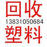 垣曲县-回收天然橡胶13831050684