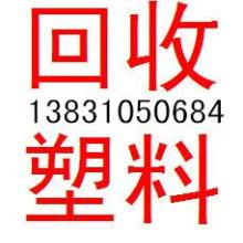 资阳-回收软片柔软剂13831050684