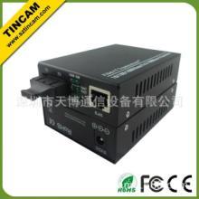 供应10/100/1000M多模收发器光电转换器