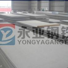 供应天津滨海新区船板济钢期货定扎交货期快