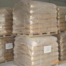 供应PN201无卤膨胀型聚烯烃专用阻燃剂