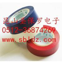 环保电气胶带