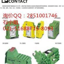 供应现货BESM18MG1-PSC-12B-S04G批发