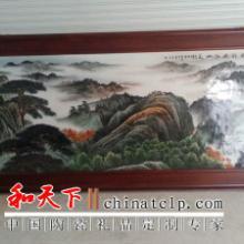 供应供应环保酒店装饰瓷板画 装饰瓷