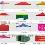 折叠帐篷 广告帐篷 四脚帐篷 广州折叠帐篷厂家直销