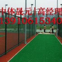 供应蚌埠篮球场围网灯光13910615340|淮南网球场配套设施安装