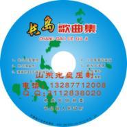 青岛刻录光盘青岛印刷光盘图片