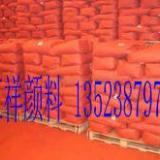 供应油漆用氧化铁红颜料/铁红190