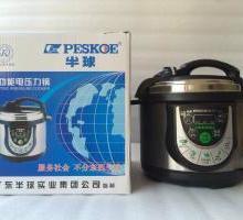 供应电压力锅