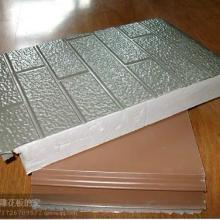 供应金属雕花板箱变板材料