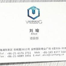 上海旧生产线设备生产线进口代理蛋筒机进口代理报关