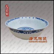 供应景德镇陶瓷寿碗厂家