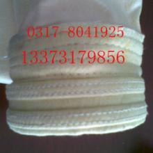 广州玻纤毡除尘袋性能稳定,广州玻纤毡除尘袋批发,玻璃纤维针刺毡价格图片