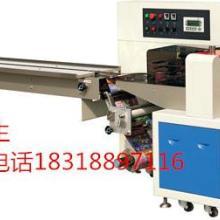 供应橡皮泥包装机-橡皮泥包装机械-橡皮泥包装机设备图片