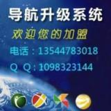 供应虎门北斗卫星DVD导航报价车载导航,北斗卫星DVD导航
