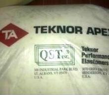 供应热塑性弹性体TK-5700-60NTRED84