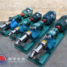 供应螺杆泵浓浆泵卧式电动酱料螺杆输送泵