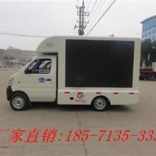 供应小型长安国四LED广告宣传车,流动广告宣传车(火爆热销型)批发