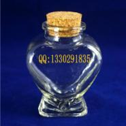心形工艺玻璃瓶图片