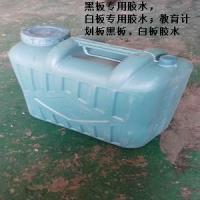 供应江苏黑板胶水白板绿板胶水泡沫胶水
