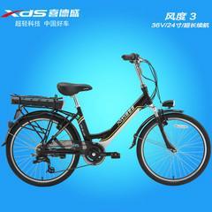 供应喜德盛价格喜德盛电动自行车