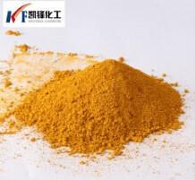 供应广州颜料厂家供应丹瑰牌313铁黄耐酸碱着色力强品质保障