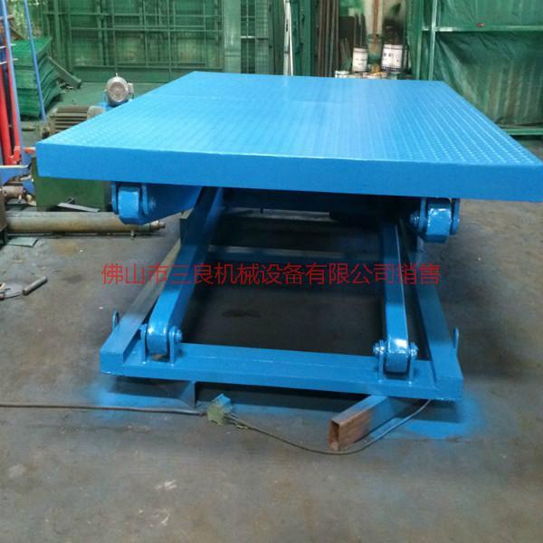 供应南海剪叉式液压升降平台生产厂家