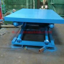 供应深圳剪叉式液压升降平台生产厂家