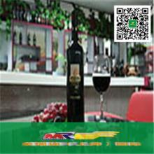 供应上海港进口红酒通关需要多少费用红酒进口申报报检、红酒进口收货人备案、进口标签备案批发