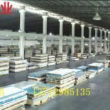供应常平铝板,拉丝铝板,树脂铝板,安铝铝板