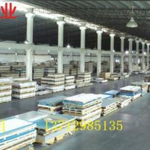 供应东莞铝板【东莞普通铝板价格】安铝铝板厂家