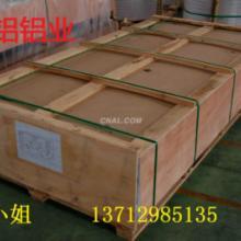 供应茶山铝板价格+茶山批发铝板+氧化铝板
